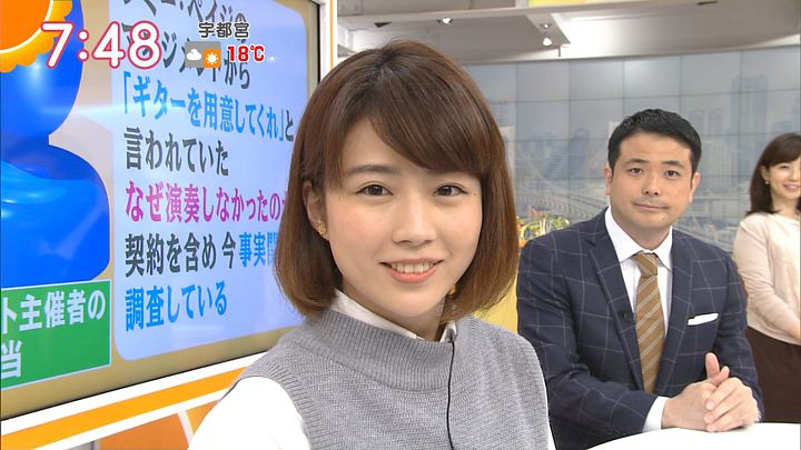 tanakamoe20161114_24.jpg