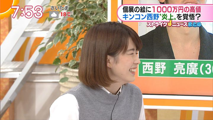 tanakamoe20161114_26.jpg