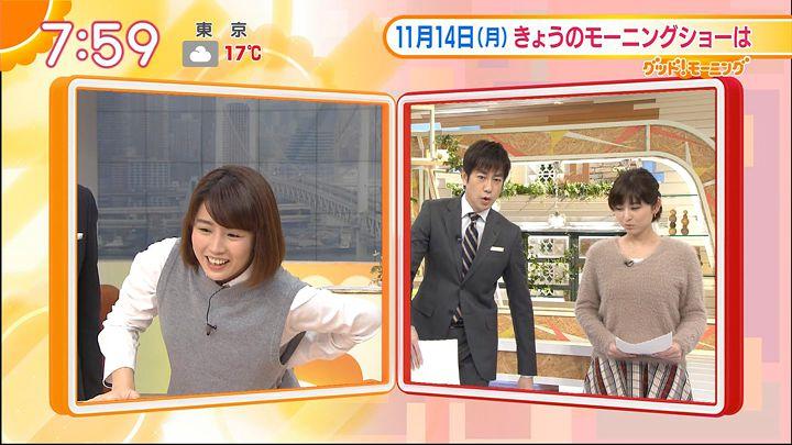 tanakamoe20161114_29.jpg