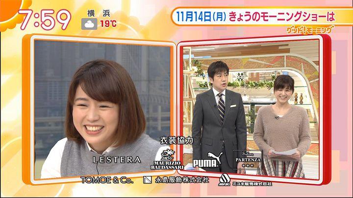 tanakamoe20161114_30.jpg