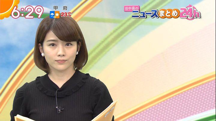 tanakamoe20161115_12.jpg