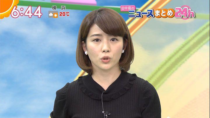 tanakamoe20161115_16.jpg