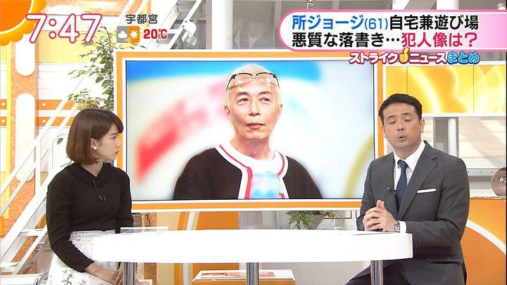 tanakamoe20161115_22.jpg