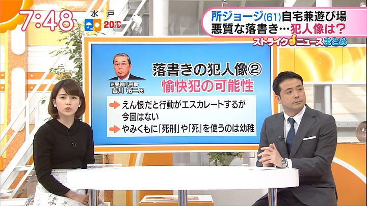 tanakamoe20161115_23.jpg