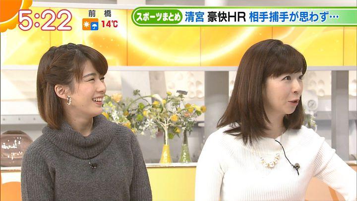 tanakamoe20161121_04.jpg