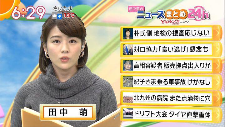 tanakamoe20161121_15.jpg