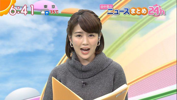 tanakamoe20161121_18.jpg