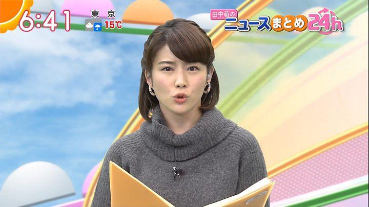 tanakamoe20161121_20.jpg