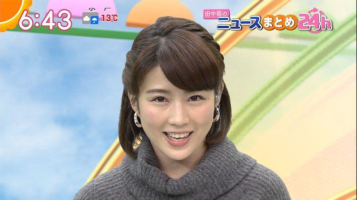 tanakamoe20161121_22.jpg