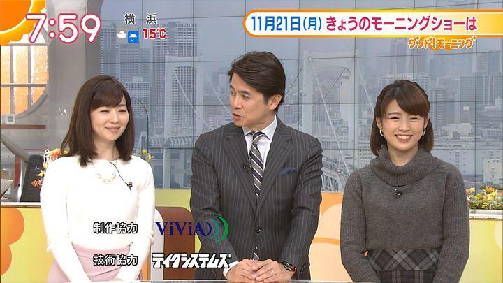 tanakamoe20161121_28.jpg