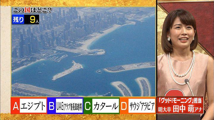 tanakamoe20161121_32.jpg
