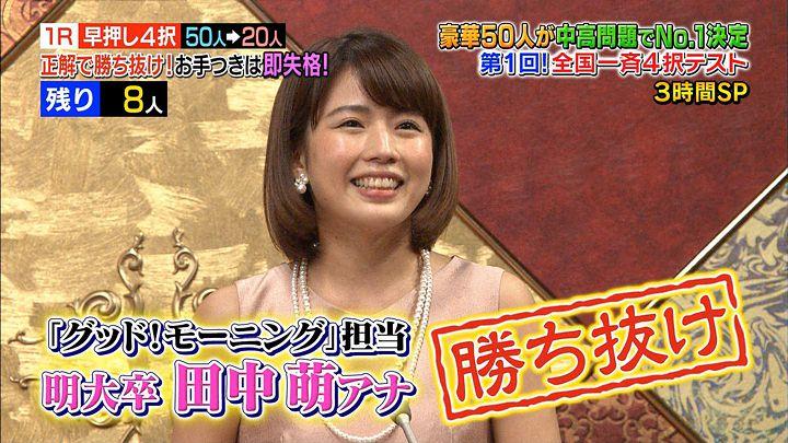 tanakamoe20161121_34.jpg