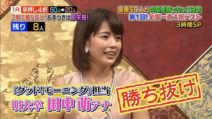 tanakamoe20161121_35.jpg