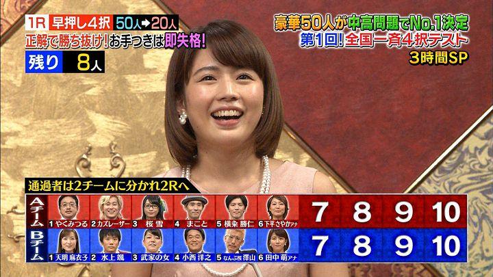 tanakamoe20161121_36.jpg