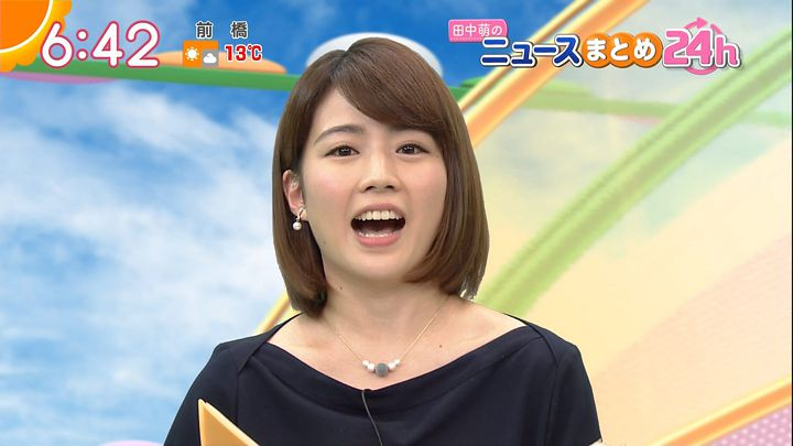 tanakamoe20161123_22.jpg