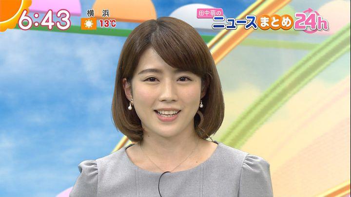 tanakamoe20161125_15.jpg