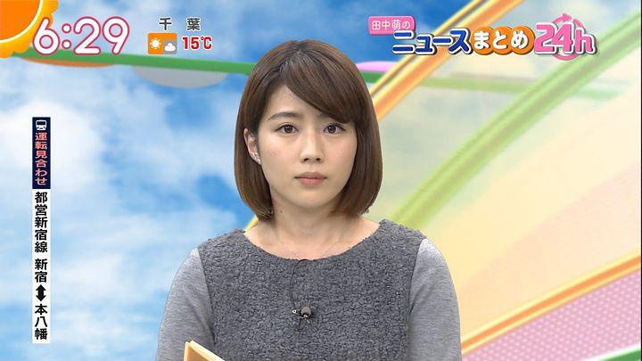 tanakamoe20161128_11.jpg