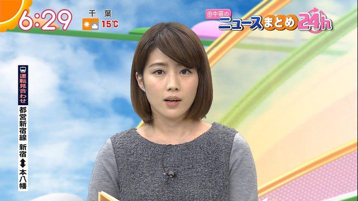 tanakamoe20161128_12.jpg