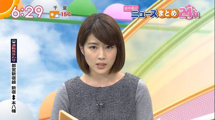 tanakamoe20161128_13.jpg