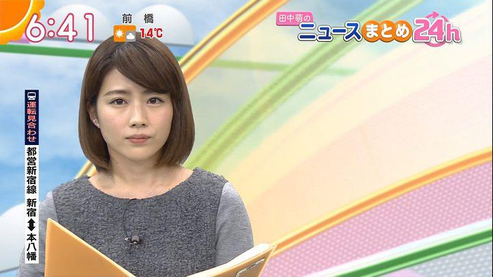 tanakamoe20161128_14.jpg