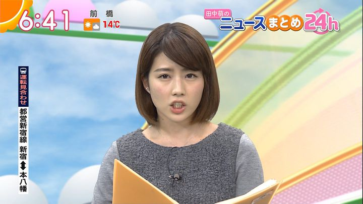 tanakamoe20161128_15.jpg