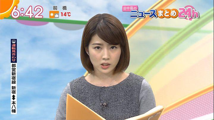 tanakamoe20161128_16.jpg