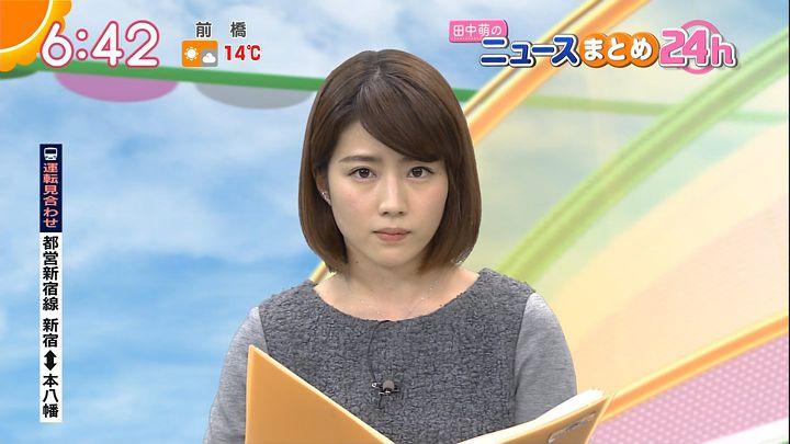 tanakamoe20161128_17.jpg