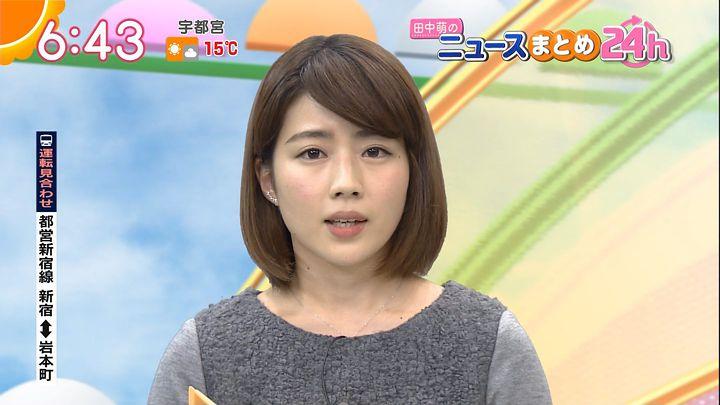 tanakamoe20161128_18.jpg