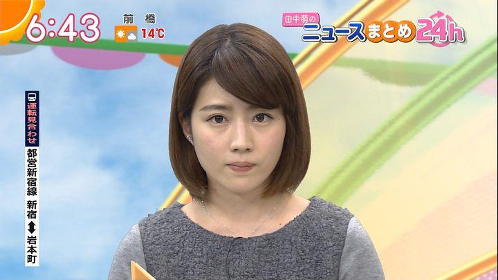 tanakamoe20161128_19.jpg