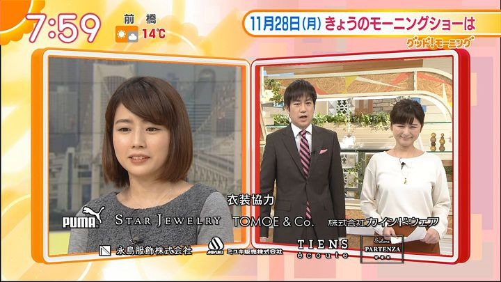 tanakamoe20161128_27.jpg