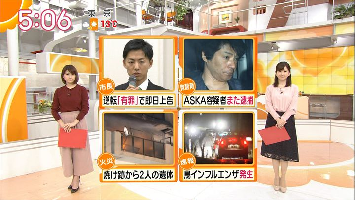 tanakamoe20161129_02.jpg