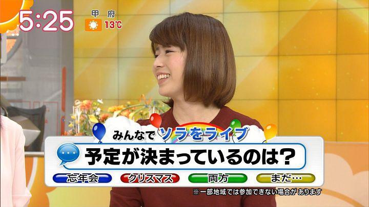 tanakamoe20161129_06.jpg
