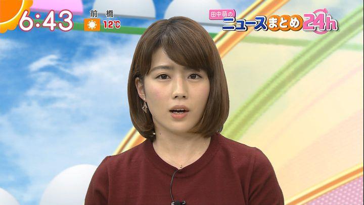tanakamoe20161129_14.jpg