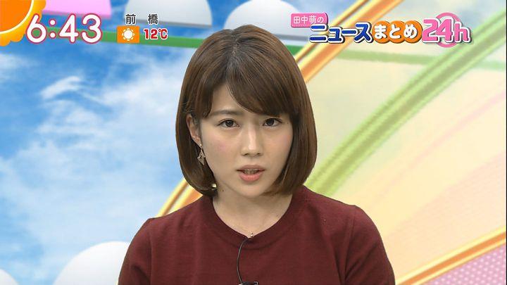 tanakamoe20161129_15.jpg