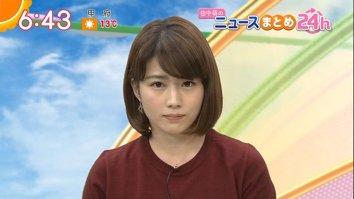 tanakamoe20161129_16.jpg