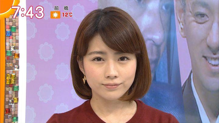 tanakamoe20161129_17.jpg