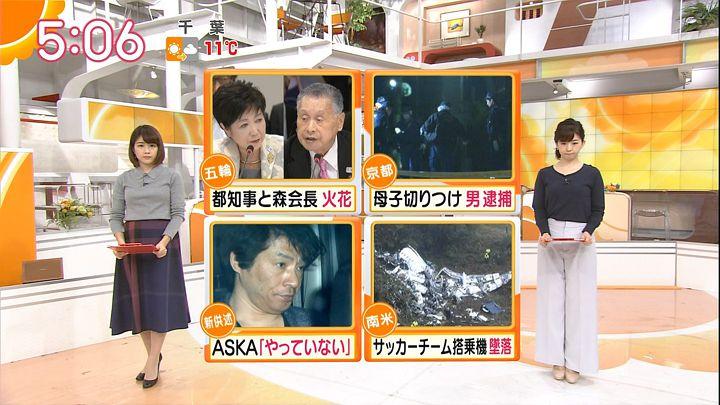 tanakamoe20161130_02.jpg