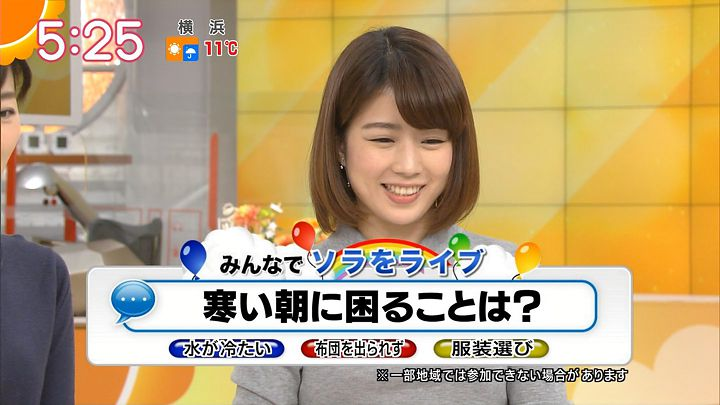 tanakamoe20161130_06.jpg