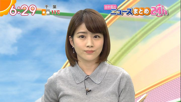 tanakamoe20161130_12.jpg