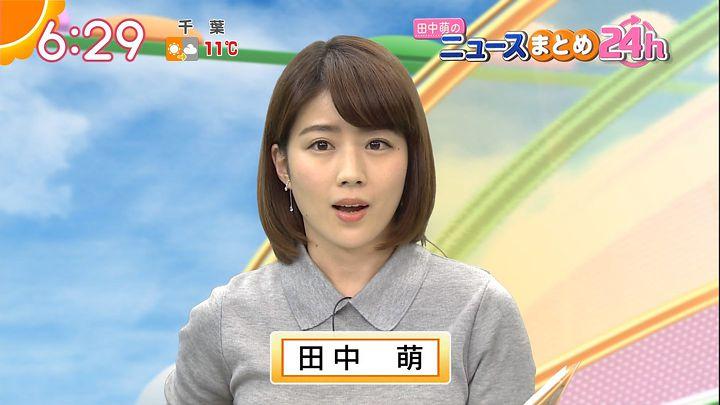 tanakamoe20161130_13.jpg