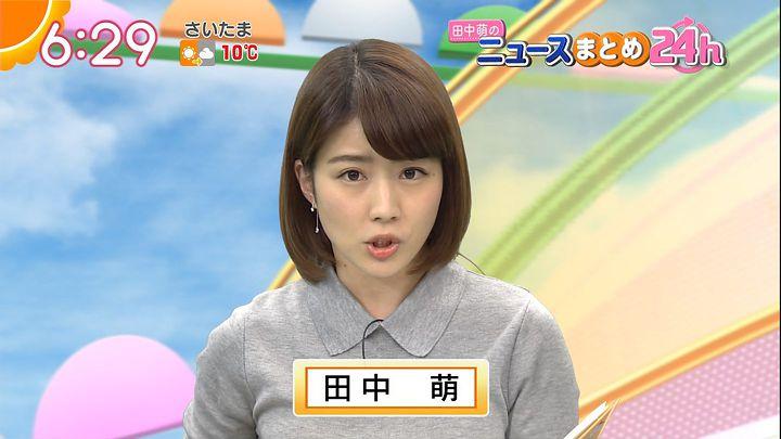 tanakamoe20161130_14.jpg