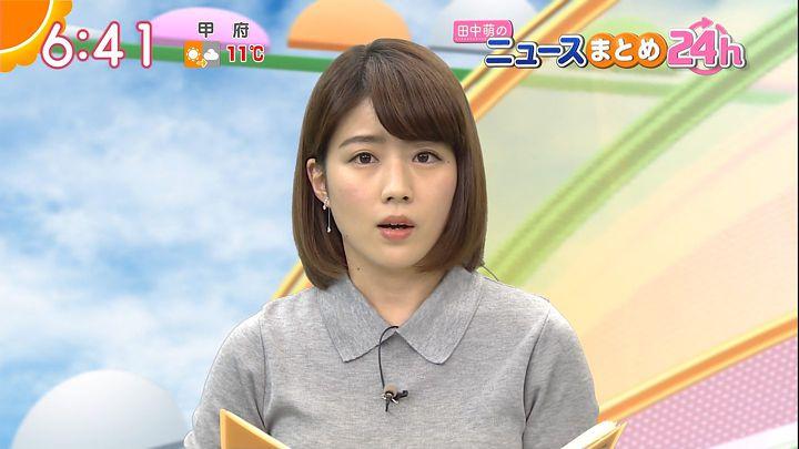 tanakamoe20161130_16.jpg