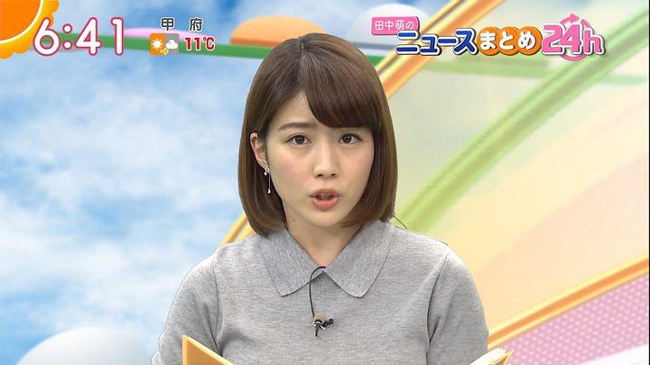 tanakamoe20161130_17.jpg