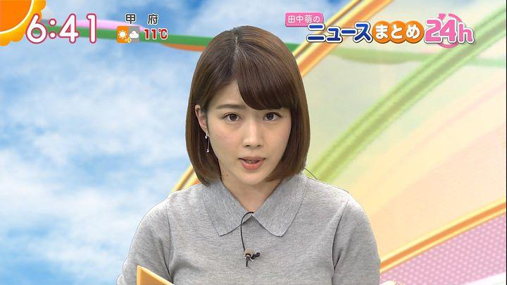tanakamoe20161130_18.jpg