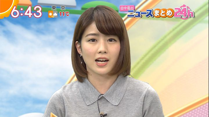 tanakamoe20161130_19.jpg