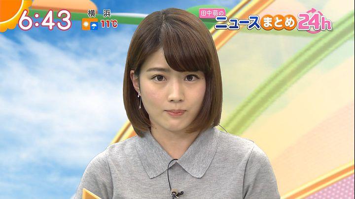 tanakamoe20161130_21.jpg