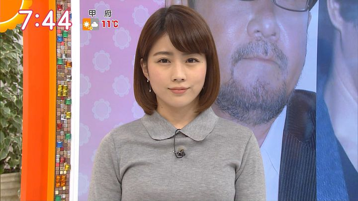 tanakamoe20161130_23.jpg