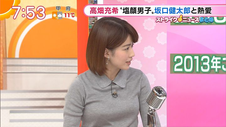 tanakamoe20161130_32.jpg