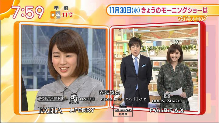 tanakamoe20161130_34.jpg