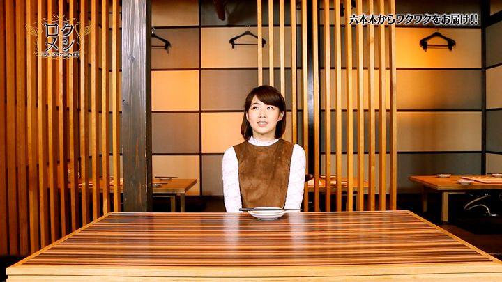 tanakamoe20161130_35.jpg